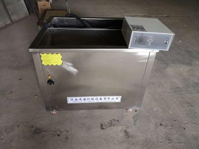 电解式超声波清洗机有什么特点?