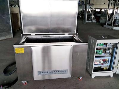 滚筒式单槽超声波清洗机