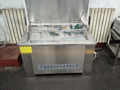 不锈钢单槽超声波清洗机