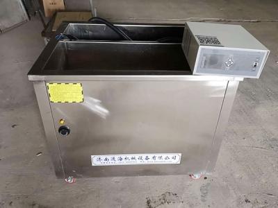 高频单槽超声波清洗机