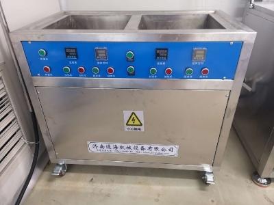 溶剂型多槽超声波清洗机