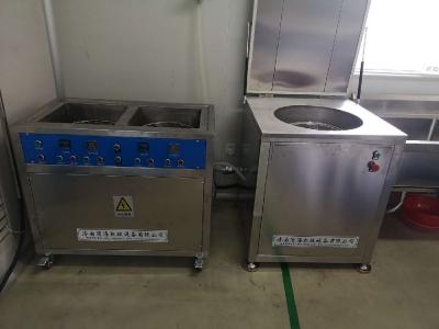 青岛多槽超声波清洗机