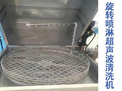 自动喷淋清洗机