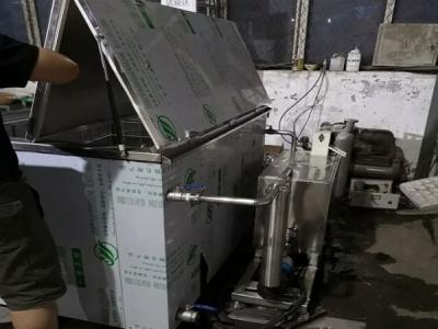 发动机缸体超声波清洗机