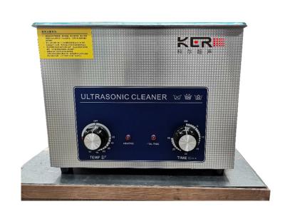 KR系列智能超声波清洗机