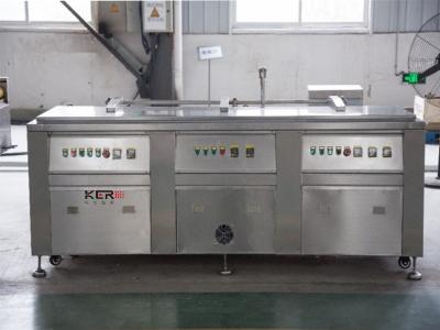 KRDC系列多槽超声波清洗机