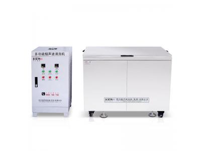 KR-4000-6000系列汽保型超声波清洗机