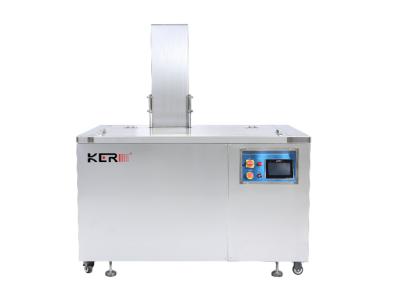 KER系列智能超声波清洗机