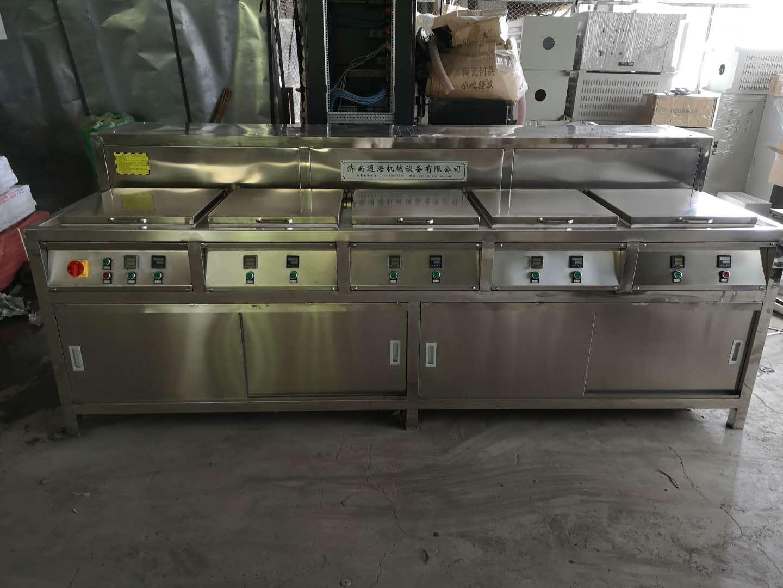 超声波清洗机的清洗标准要求